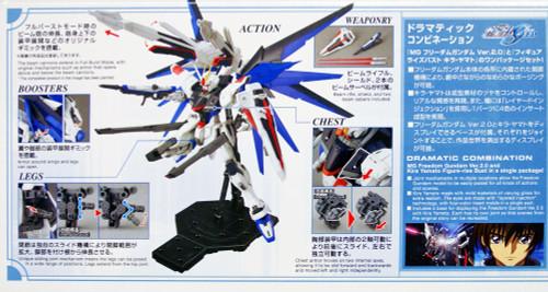 Bandai MG 163787 GUNDAM Dramatic Combination MG Freedom Gundam Ver.2.0 & Figure-Rise Bust KIRA YAMATO 1/100 scale kit