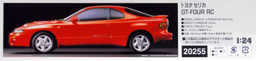 Hasegawa 20255 Toyota Celica GT-Four RC 1/24 scale kit