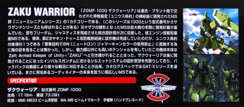 Bandai 314154 HG Gundam Seed Zaku Warrior 1/144 scale Kit