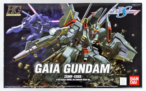 Bandai 318732 HG Gundam Seed Gaia Gundam 1/144 scale Kit