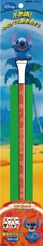 Tenyo Japan 115398 Disney Stitch Magic Wand (Magic Trick)