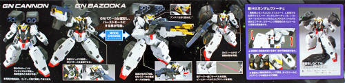 Bandai HG OO 06 GUNDAM VIRTUE 1/144 scale kit