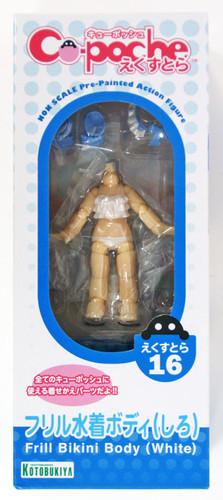 Kotobukiya ADE42 Cu-Poche Extra Frill Swimsuit Body (White)