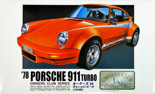Arii Owners Club 1/24 10 1978 Porsche 911 Turbo 1/24 Scale Kit (Microace)