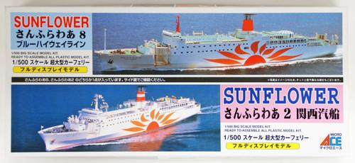 Arii 619018 Sun Flower Ferry Blue Highway (Sunflower) 1/500 Scale Kit (Microace)