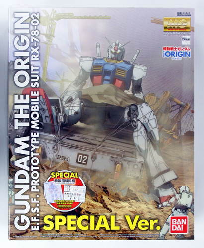 Bandai MG 168980 GUNDAM RX-78-02 GUNDAM Special Version (Gundam The Origin Edition) 1/100 scale kit