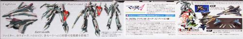 Bandai 121831 Macross Delta  Sv-262Ba Draken III (Bogue Con-Vaart Use) 1/72 Scale kit