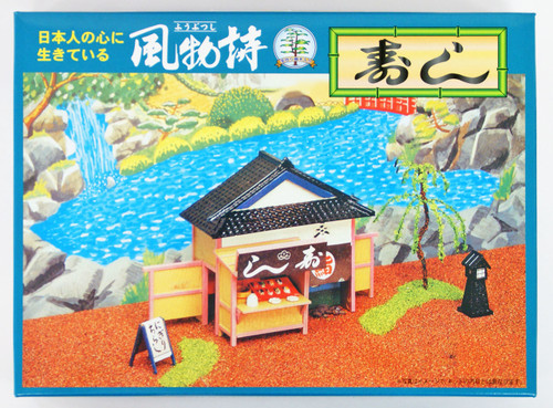 Arii 812051 Japanese Sushi Stall 1/60 Scale Kit (Microace)