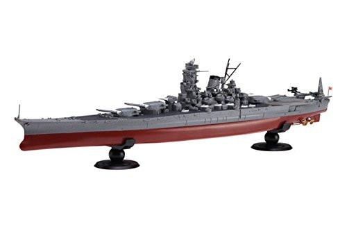Fujimi FUNE NEXT SP2 IJN Battleship Musashi Pre-painted 1/700 scale kit
