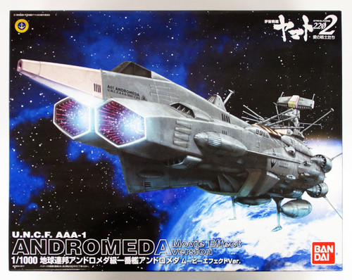 Bandai 145004 Yamato 2202 U.N.C.F. AAA-1 ANDROMEDA Movie Effect Version 1/1000 Scale Kit