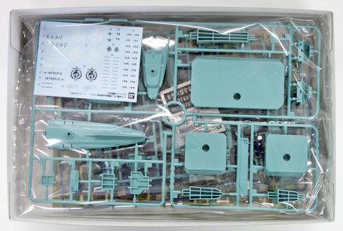 Bandai 156369 Yamato 2202 U.N.C.F. YUNAGI Combined Cosmo Fleet 1/1000 Scale Kit