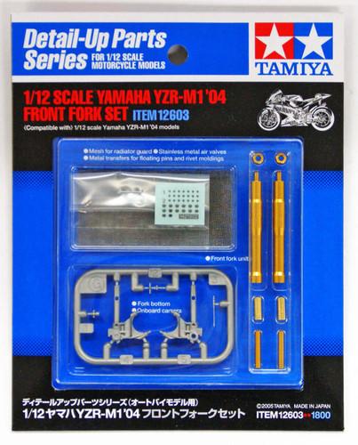 Tamiya 12603 Yamaha YZR-M1'04 Front Fork Set 1/12 Scale Kit