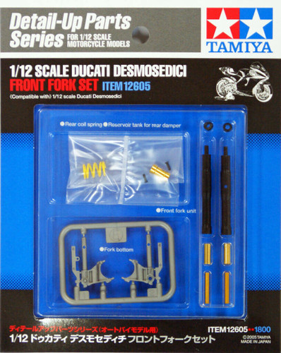Tamiya 12605 Ducati Desmosedici Front Fork Set 1/12 Scale Kit