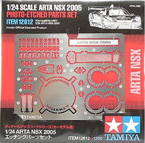 Tamiya 12612 Arta NSX2005 Photo-Etched Parts Set 1/24 Scale Kit