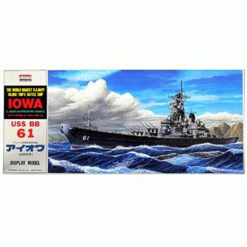 Arii-12 618127 USS BattleShip Iowa BB-61 1/600 Scale Kit (Microace)