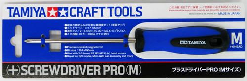 Tamiya 74119 Craft Tools - (+) Screwdriver PRO (M)