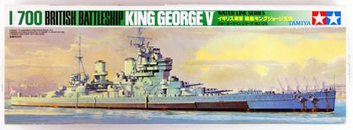 Tamiya 77525 British Battleship KING GEORGE V 1/700 Scale Kit