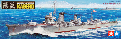 Tamiya 78032 IJN Japanese Navy Destroyer KAGERO 1/350 Scale Kit