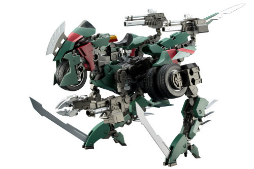 Kotobukiya HG004 Hexa Gear Voltrex 1/24 Scale Plastic Model Kit