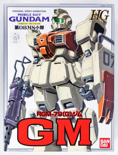 Bandai OVA GUNDAM Series RGM-79(G) GM 1/144 scale kit 532813