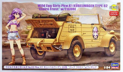 Hasegawa SP360 Wild Egg Girls No.2 Pkw.K1 Kübelwagen Type 82 w/ Clair Frost Figure 1/24 scale kit