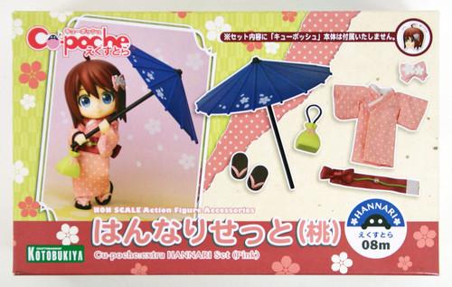 Kotobukiya ADE21 Cu-poche Extra Hannari Set (Peach)