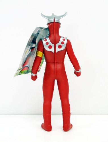 "Bandai Ultra Big Series Ultraman Ultra Hero Ultraman Leo 9.0"" Figure"