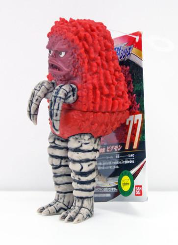 Bandai Ultraman Ultra Monster Series No.77 Pigmon Figure