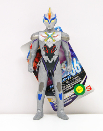 Bandai Ultraman Ultra Hero Series No.36 Ultraman Exceed X Figure