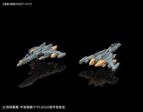 Bandai 163886 Yamato 2202 U.N.C.F.D-1 Dreadnought 1/1000 Scale Kit