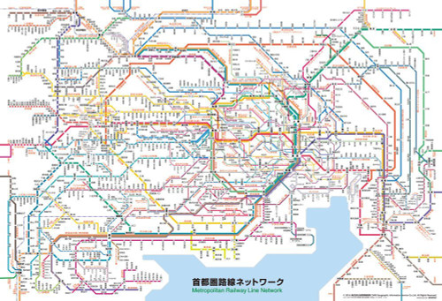 Beverly Jigsaw Puzzle 61-421 Metropolitan Railway Line Network Japan (1000 Pieces)