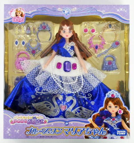 Takara Tomy Licca Doll Dreaming Princess Blue Swan Maria 888161
