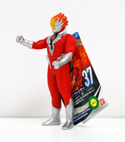 Bandai 117193 Ultraman Ultra Hero Series No.37 Glen Fire Figure