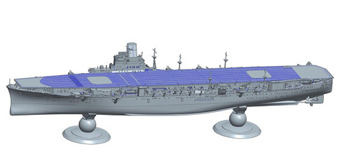 Fujimi FH-39 Japanese Aircraft Carrier Hiyo 1942 (Full Hull) 1/700 scale kit