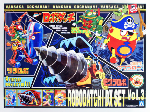Aoshima 52808  Robodachi DX Set  non-scale kit