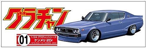 Aoshima 42656 Skyline HT 2000GT-X (NISSAN) 1/24 scale kit
