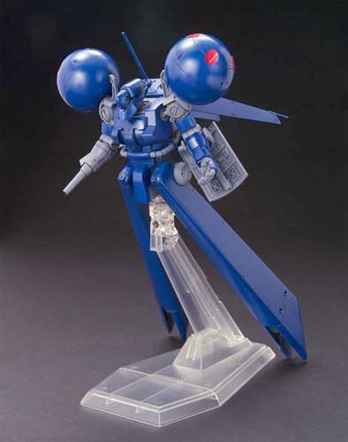 Bandai HGUC 133 Gundam MS-21C DRA-C 1/144 Scale Kit