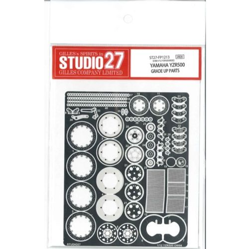 Studio27 ST27-FP1213 YAMAHA YZR500 Upgrade Parts for Hasegawa 1/12