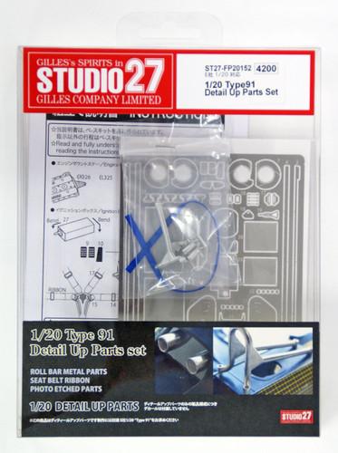 Studio27 ST27-FP20152 Lotus Type 91 Detail Up Parts Set for Ebbro 1/20