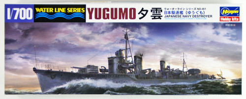 Hasegawa Waterline 461 Japanese Destroyer Yugumo 1/700 scale kit