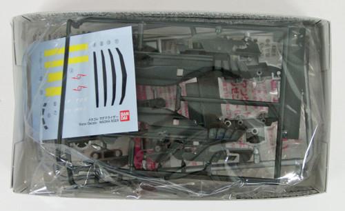 Bandai 163855 Ultraman ULTRA GUARD MAGMA RISER non scale kit  (Mecha Collection Ultraman No.11)