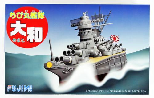 Fujimi TKSP19 Chibi-maru Kantai Fleet Yamato Non-scale kit w/ Trial Nipper