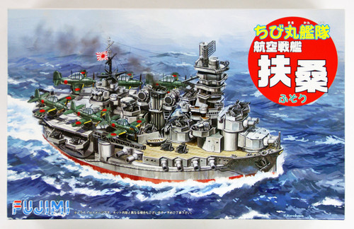 "Fujimi TK31 Chibi-maru Kantai Fleet IJN Battleship ""Fuso"" (Aircraft Carrier) Non-scale kit"