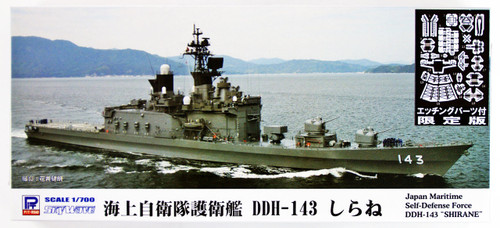 "Pit-Road Skywave J-74E JMSDF Submarine Ship DDH-143 ""Shirane"" w/ Photo-etched Parts 1/700 scale kit"