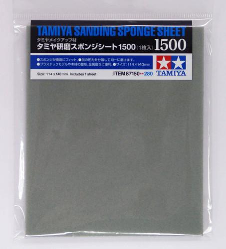 Tamiya 87150 Sanding Sponge Sheet 1500