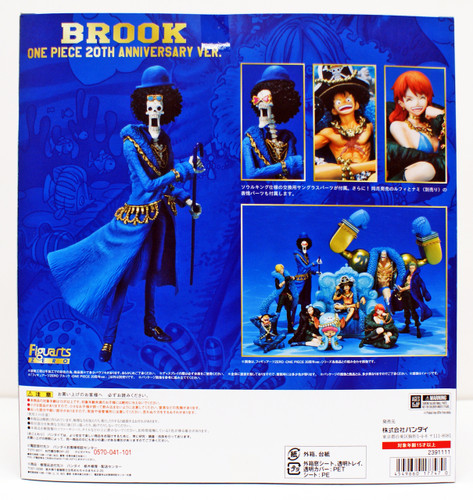 Bandai 177470 Figuarts ZERO Brook One Piece 20th Anniversary Figure