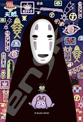Ensky Art Crystal Jigsaw Puzzle 126-AC66 Spirited Away No-Face Kaonashi (126 Pieces)