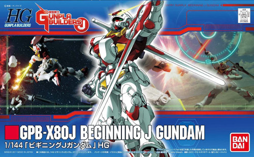 Bandai HG GB 007 GUNDAM GPB-X80J BEGINNING J GUNDAM 1/144 Scale Kit