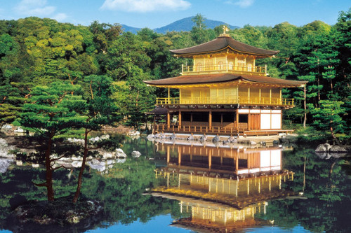 Epoch Jigsaw Puzzle 10-790 Golden Temple Kinkaku-ji Kyoto Japan (1000 Pieces)