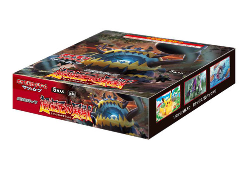 "Pokemon Card Game SM4A Sun & Moon ""Chojigen no Bouju"" Booster Pack BOX"